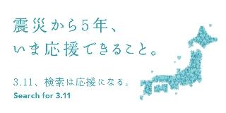 1457676718669.jpg